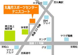 丸亀市総合運動公園テニスコート